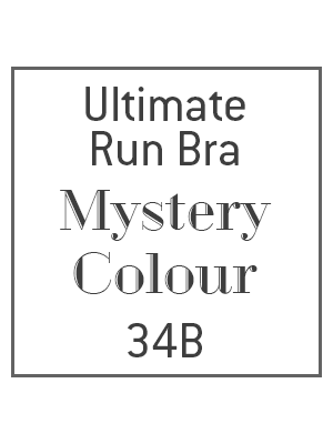 Ultimate Run Bra - Mystery Colour - 34B Sample ($69 - $78 Value)